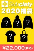Subciety 2020 福袋 -NEW YEAR BAG-