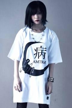 アマツカミ 月病針 T-Shirt White