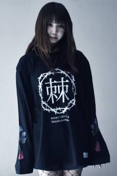 アマツカミ 棘薔薇 Long T-shirt Black