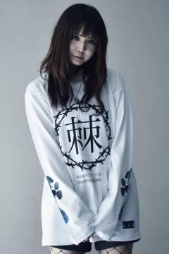 アマツカミ 棘薔薇 Long T-shirt White