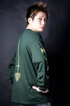 GoneR × 大内慶 Collaboration L/S T-Shirts Forest