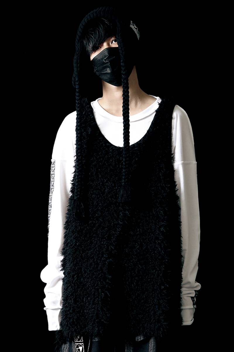 SILLENT FROM ME DOUGLAS Fuzzy Tank Top