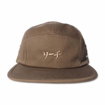【予約商品】PUNK DRUNKERS リーチ帽(CAP) - KHAKI