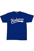 【予約商品】Zephyren(ゼファレン)S/S TEE - BEYOND - BLUE